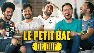 Download LE PETIT BAC DE OUF (feat Lolywood) #3 Video