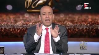 Download كل يوم - عمرو أديب للإخوان: انا بتاع الدولة .. انت بتاع مين؟ Video