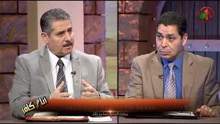 Download اسئلة المسلمين حول طبيعة المسيح - أنا مش كافر - Alkarma tv Video