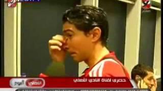 Download محمد بركات يهزق لاعبية النادى الاهلى المصرى Video