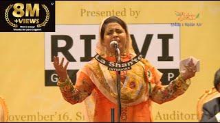 Download 9. Shabeena Adeeb - Woh baithe hai pehli saff – Andaaz-E-Bayaan-Aur Mushaira 2016 – 4K & HD Video