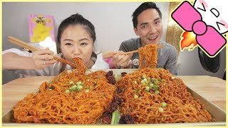 Download NUCLEAR FIRE NOODLES + WORLD'S HOTTEST CHOCOLATE ft. ARIA | MUKBANG Video