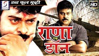 Hindi Dubbed Movies 2019 Full Movie Khiladi 786 Full Movie