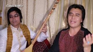 Download New Hazaragi Song By Zia Soltani (Sangmasha) آهنگ شاد هزاره گی مه میروم سنگ ماشه سنگ ماشه Video