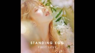 Download 스탠딩 에그 (Standing Egg) - First Love Video
