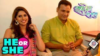 Radha Prem Rangi Rangali | New Pair Priya And Anand | Colors Marathi