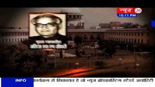 Download Itihaas Gawah hai : Sanjay Gandhi, MISA and Emergency Video