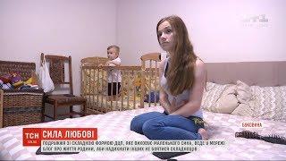 Download Молоде подружжя зі складною формою ДЦП про кохання та виховання маленького сина Video