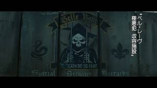 Download スーサイド・スクワッド(吹替版)(プレビュー) Video