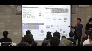 Download 오픈트레이드 ' 내 생애 첫 Open IR' 오믹시스 IR 발표 Video