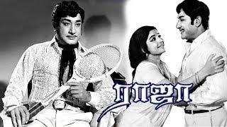 Download Raja-1972   Tamil Full Movie   Sivaji Ganesan,Jayalalithaa,K.Balaj   M.S.Viswanathan   C.V.Rajendran Video
