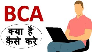 Download What is BCA Course ? How to do BCA after passing 12th | Software Engineer , Web Developer Video