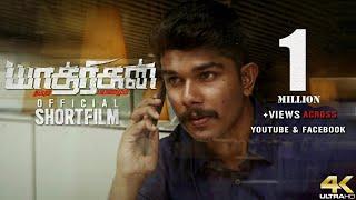 Download Yaathrigan Tamil Short Film | KPT Dinesh | Vignesh Kumar | Ashwin Vinayagamoorthy Video