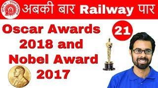 Download 9:30 AM - Railway Crash Course | Oscar Awards 2018 and Nobel Award 2017 | Day #21 Video