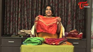 Download Style File | How to design Blouses Trendy ? Video