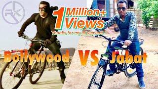 Download Bollywood vs Jabat   Bollywood vs Reality   Expectation vs Reality   Riyad khan Video