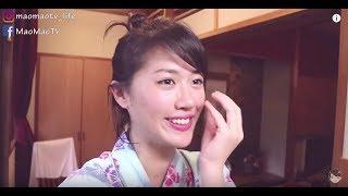 Download 體驗不同的日式旅館!和京日式酒店|The Ryokan Tokyo湯河原 Video
