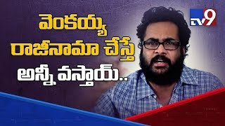 Download Special Status will come if Venkaiah Naidu resigns - Hero Sivaji - TV9 Video