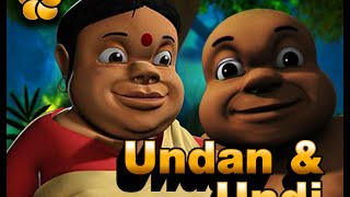 Download Manchadi story- Undanum Undiyum malayalam cartoon story for children Video