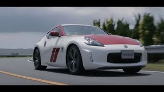 Download Nissan celebrates 50 years of Z Video