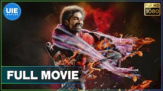 Download Anegan Tamil Full Movie Video
