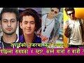 Download Anmol KC, Paul Saha, Pradeep Khadka, Salin Man Baniya    यी हुन् अबका स्टारहरु । तपाईको नजरमा को ? Video
