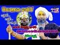 Download Donga Mallanna Jathara Yethula Yellanna   Telangana Jathara Video