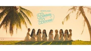 Download MOMOLAND「BBoom BBoom -Japanese ver.-」Music Video Video