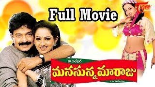 Download Manasunna Maaraju Full Length Telugu Movie | Rajasekhar, Laya | #TeluguFullMovies Video