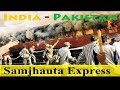 Download Samjhauta Express Video