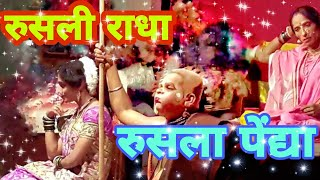 Download Mahapurush Dashavatar Sawantwadi, Natak Gokulacha Chor. Video