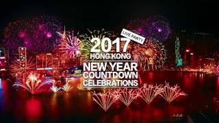 Download BOCHK Hong Kong New Year Countdown Celebrations 2017 Video