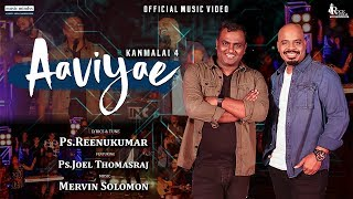 Download AAVIYAE | TAMIL CHRISTIAN SONG | REENUKUMAR | Ft.JOEL THOMASRAJ Video