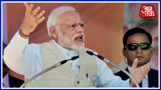 Download PM Modi in Lakhimpur Kheri: Akhilesh Says 'Kaam Bolta Hai' But Projects Are Incomplete Video