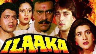 Download Ilaaka Full Movie | Sanjay Dutt Hindi Action Movie | Mithun Chakraborty | Madhuri Dixit Video