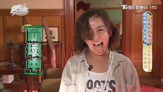 Download 【日本 北九州】一個背包就搞定 輕鬆暢遊北九州2 食尚玩家 Video