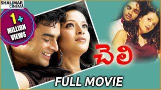 Download Cheli Telugu Full Length Movie || చెలి సినిమా || Madhavan , Reema Sen , Abbas || Shalimarcinema Video