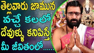 How To Get Rid From Nara Disti | Remedies and Prevention of