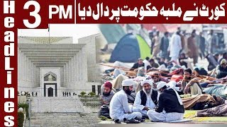 Download SC Blames Gov't For Not Taking Timely Action - Headlines 3 PM - 23 November - Express News Video