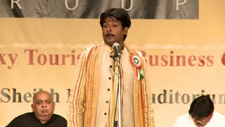 Download 5. Anil Choubey – Hamari Association Mushaira – Dubai 2014 - 720p HD Video