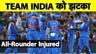 Download बढ़ी Virat Kohli की मुश्किल, अभ्यास मैच में चोटिल हुए Vijay Shankar   #CWC2019 Video