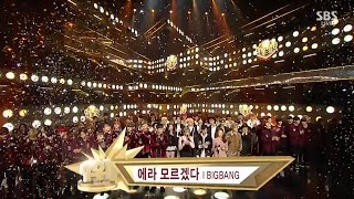 Download BIGBANG - '에라 모르겠다 (FXXK IT)' 0108 Inkigayo : NO.1 OF THE WEEK Video