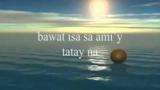 Download Saan Na Nga Ba'ng Barkada Ngayon - APO (Lyrics) Video