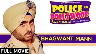 Download Police In Pollywood ( Full Movie ) | Bhagwant Mann | Punjabi Film | New Punjabi Movies 2017 Video