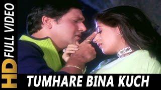 Download Tumhare Bina Kuch | Sonu Nigam, Hema Sardesai | Joru Ka Ghulam 2000 | Govinda, Twinkle Khanna Video