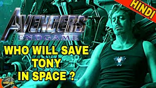 Download WHO WILL SAVE TONY IN SPACE ? | AVENGERS END GAME (IN HINDI ) Video