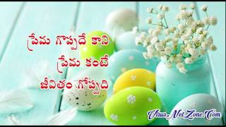 Download Real life Love Quotes,prema kavithalu in telugu Video