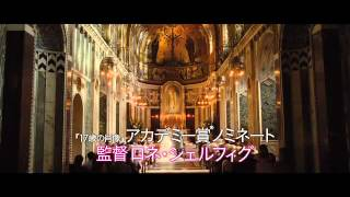 Download 映画『ワン・デイ 23年のラブストーリー』予告編 Video