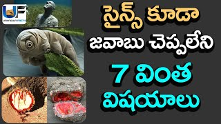 Download 7 Natural Phenomenon Science Can't Explain | 7 Unbelievable Things In The World | UnknownFactsTelugu Video