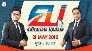 Download The Hindu Editorials Update | 21 May 2019 | UPSC, Bank, SSC , Railway Video